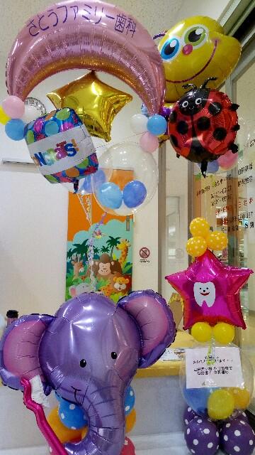 f:id:mai-balloon:20170520132817j:image