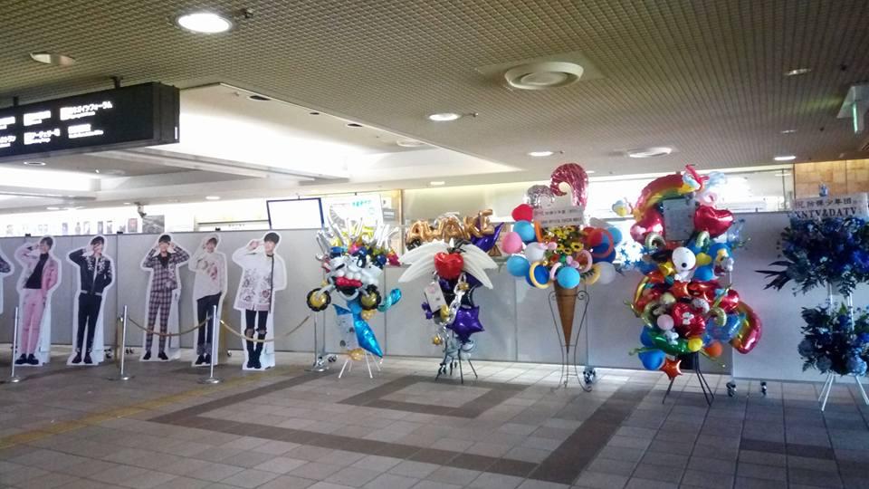 f:id:mai-balloon:20170624112140j:plain