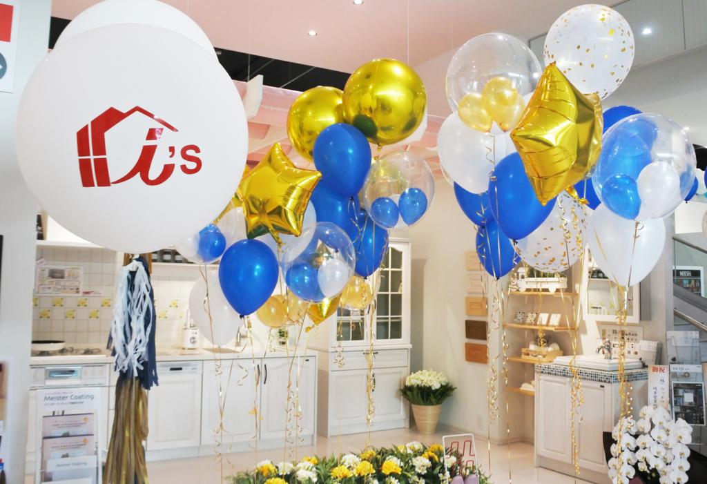 f:id:mai-balloon:20170702120842j:plain