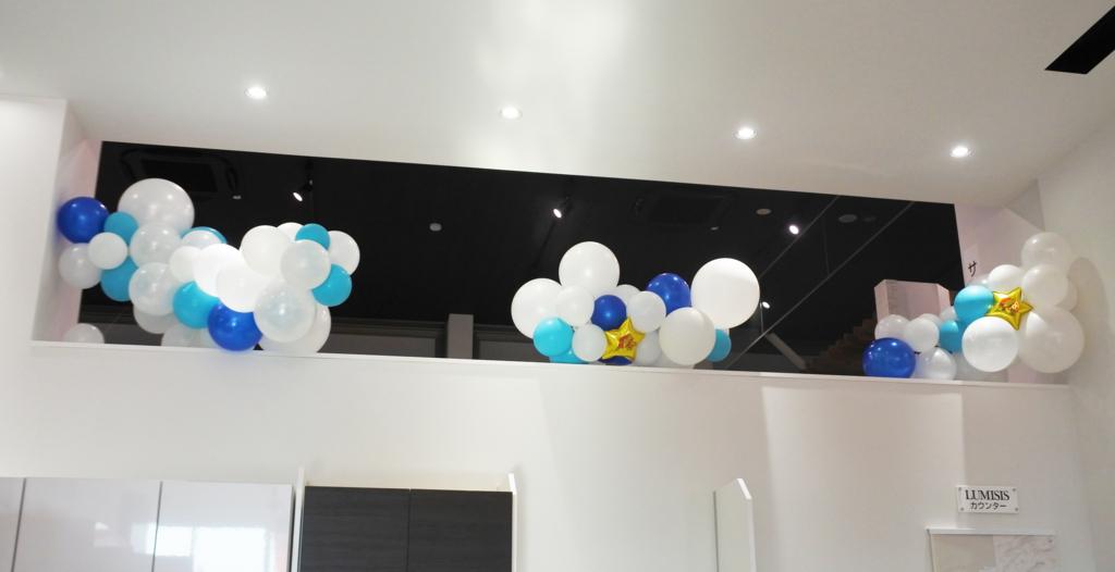 f:id:mai-balloon:20170702120909j:plain