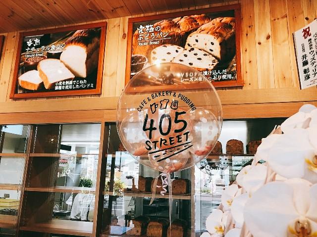 開店のバルーン装飾