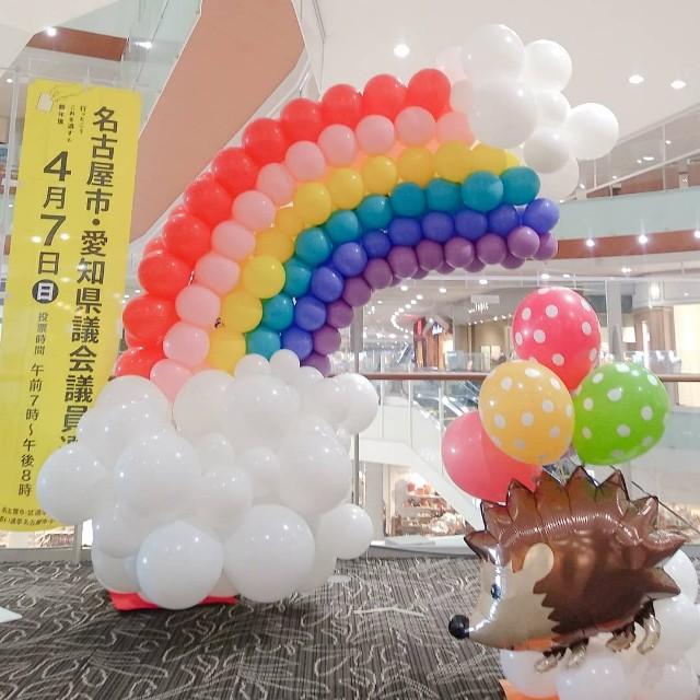 f:id:mai-balloon:20190331191304j:plain