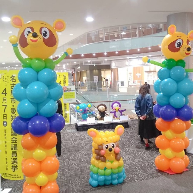 f:id:mai-balloon:20190331191315j:plain