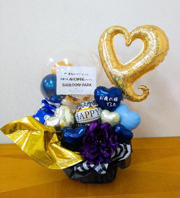 f:id:mai-balloon:20190402141746j:plain