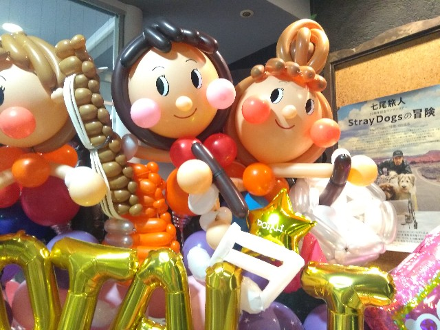 f:id:mai-balloon:20190402142352j:plain