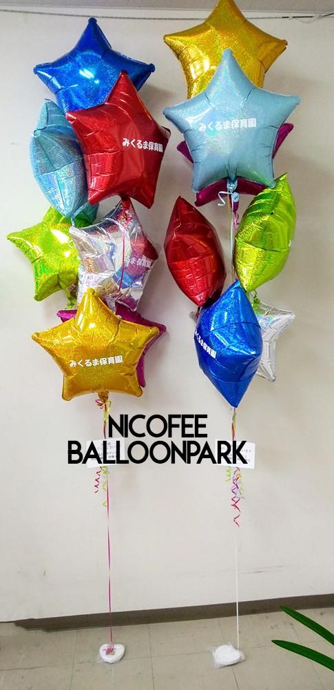 f:id:mai-balloon:20190402144241j:plain