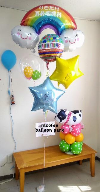f:id:mai-balloon:20190518172720j:image