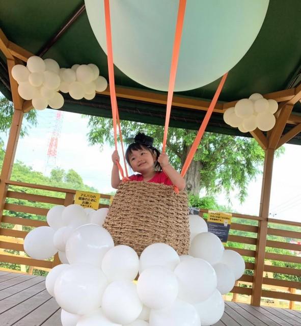 f:id:mai-balloon:20190625200737j:image