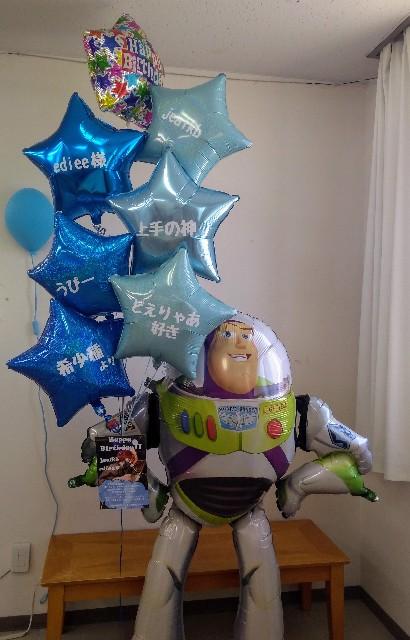 f:id:mai-balloon:20190719174159j:image