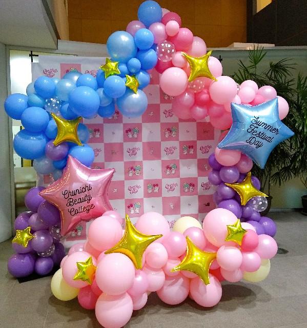 f:id:mai-balloon:20190806160228j:image