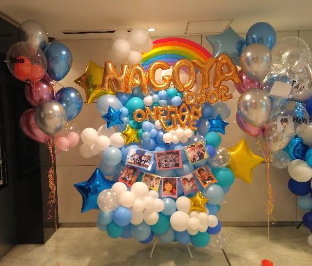 f:id:mai-balloon:20190806160314j:image