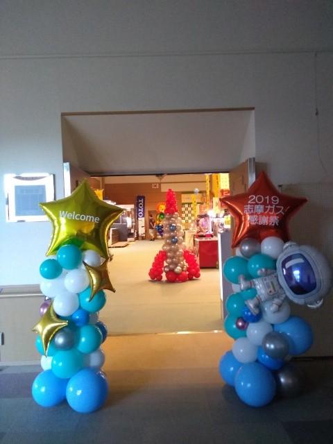 f:id:mai-balloon:20190912095412j:image