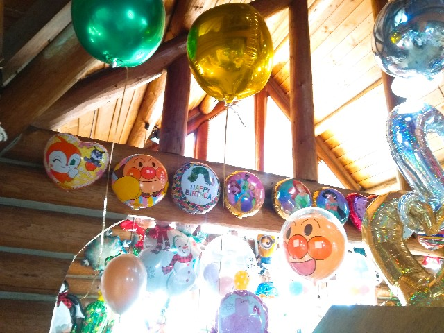 f:id:mai-balloon:20191101125541j:image
