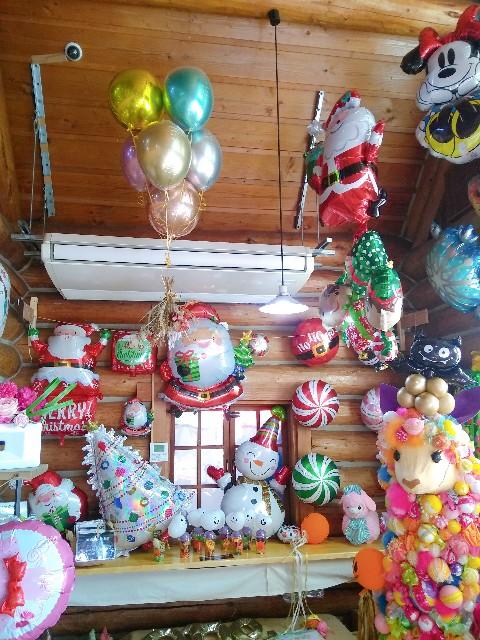 f:id:mai-balloon:20191101125554j:image