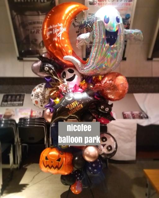 f:id:mai-balloon:20191101130405j:image