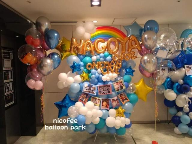 f:id:mai-balloon:20191101130608j:image