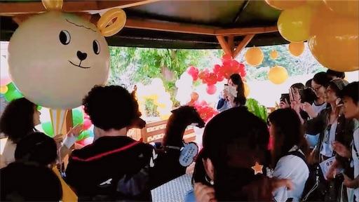 f:id:mai-balloon:20191101142715j:plain