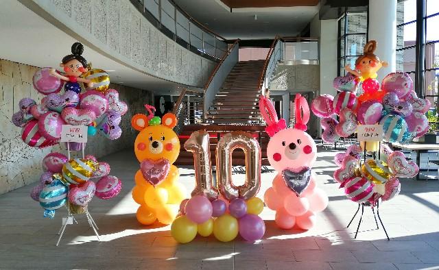 f:id:mai-balloon:20191120154137j:image