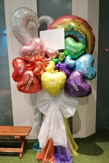 f:id:mai-balloon:20191223143932j:image