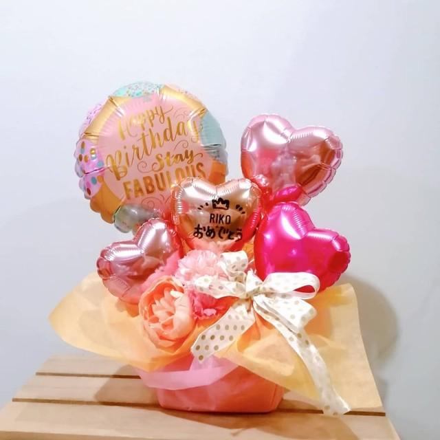 f:id:mai-balloon:20200119164430j:image