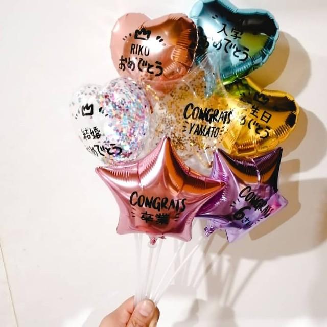 f:id:mai-balloon:20200119164444j:image