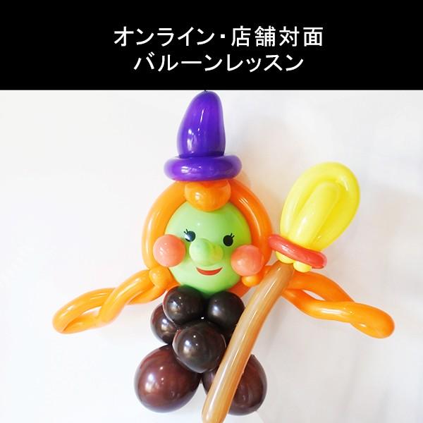 f:id:mai-balloon:20200830152914j:image