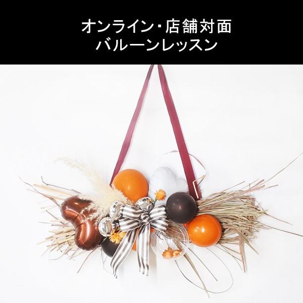 f:id:mai-balloon:20200830152947j:image