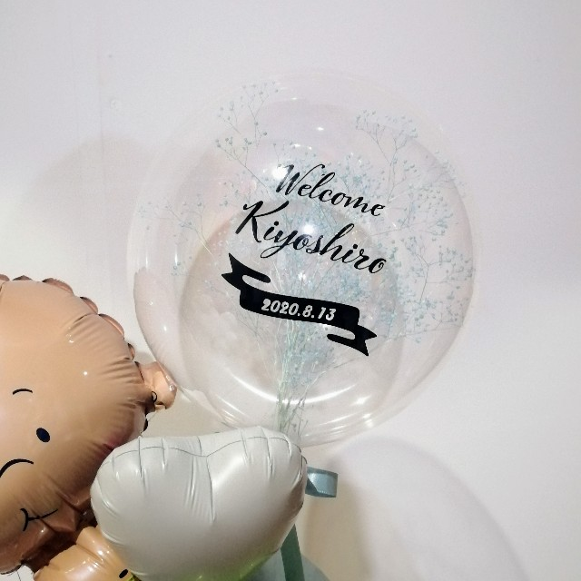 f:id:mai-balloon:20200914121222j:image