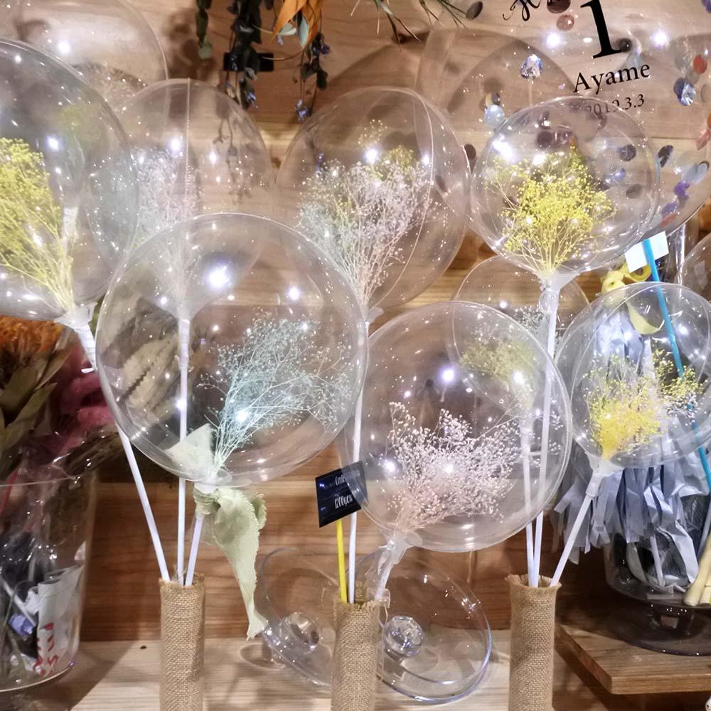 f:id:mai-balloon:20200920184231j:plain