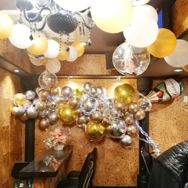 f:id:mai-balloon:20210107101831j:image