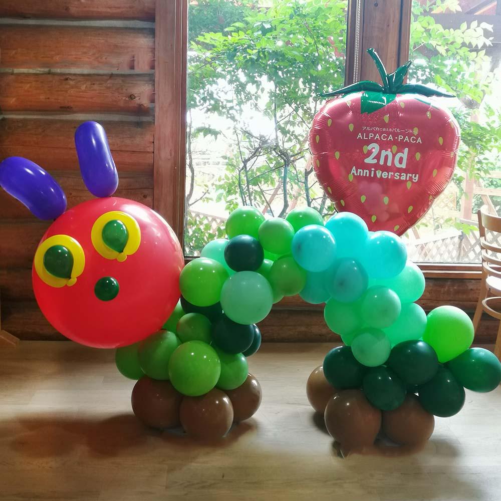 f:id:mai-balloon:20210706110905j:plain