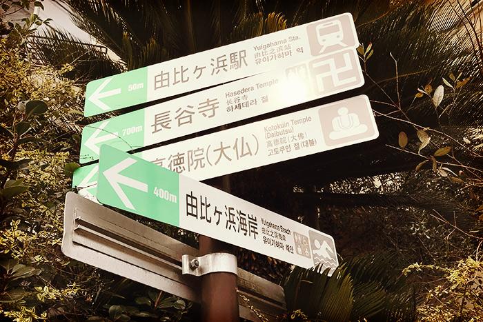 yuigahama_01