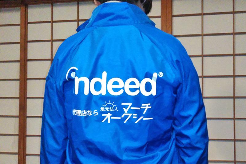 mokoshi_jacket