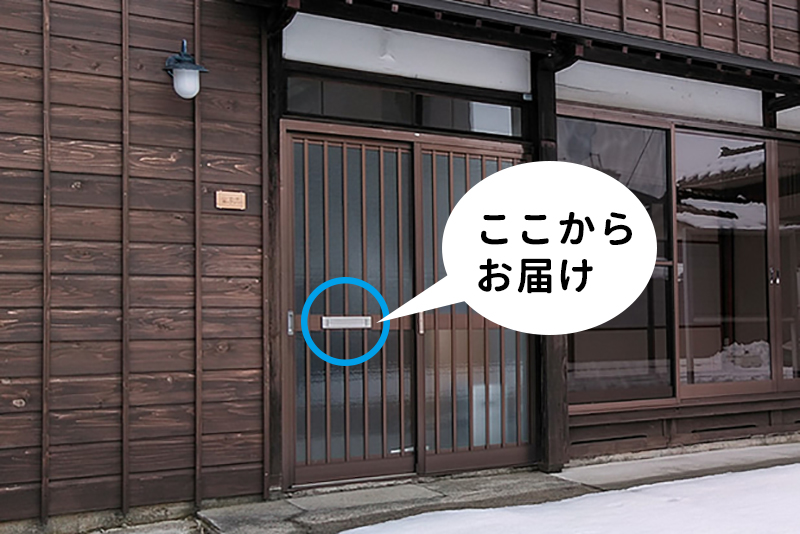 f:id:mai-mokoshi:20190221174615j:plain