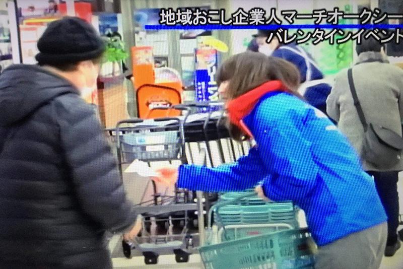 f:id:mai-mokoshi:20190226172921j:plain
