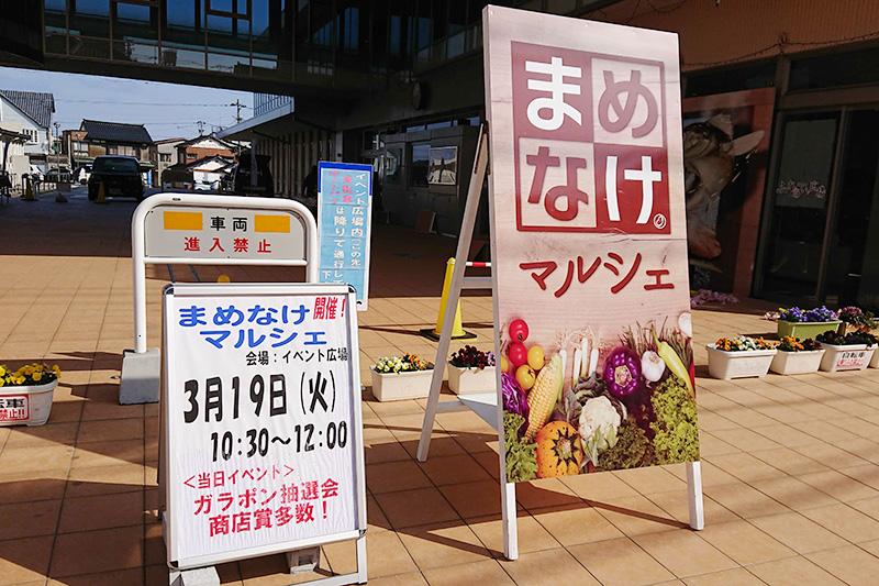f:id:mai-mokoshi:20190322134232j:plain