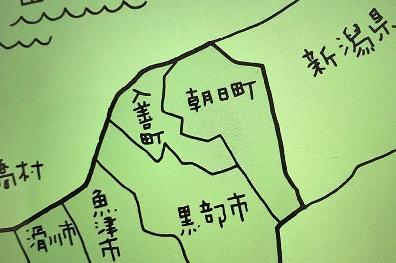 f:id:mai-mokoshi:20190510125940j:plain