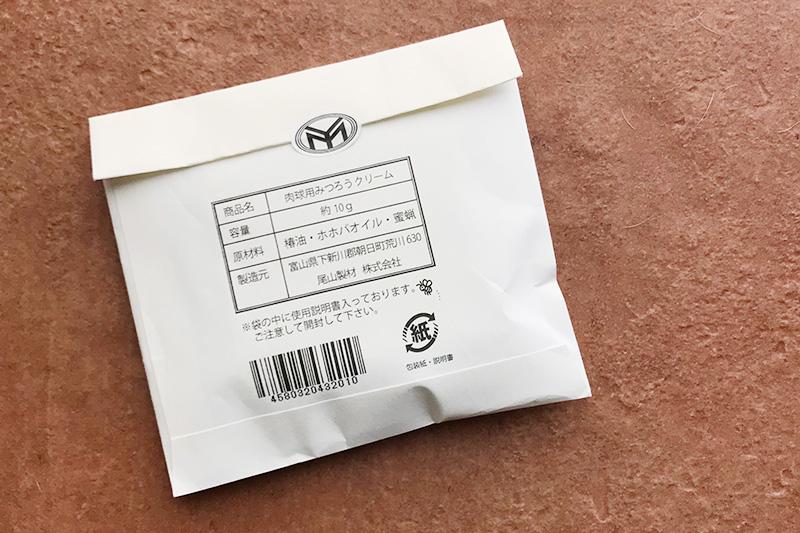 f:id:mai-mokoshi:20190515093033j:plain