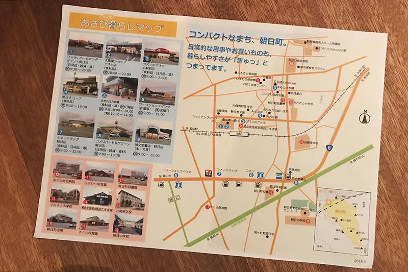 f:id:mai-mokoshi:20190527210933j:plain