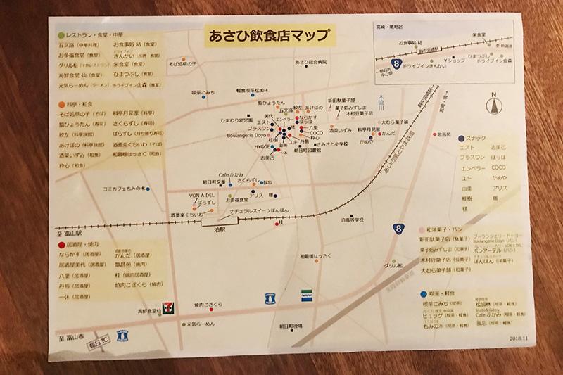 f:id:mai-mokoshi:20190527210948j:plain