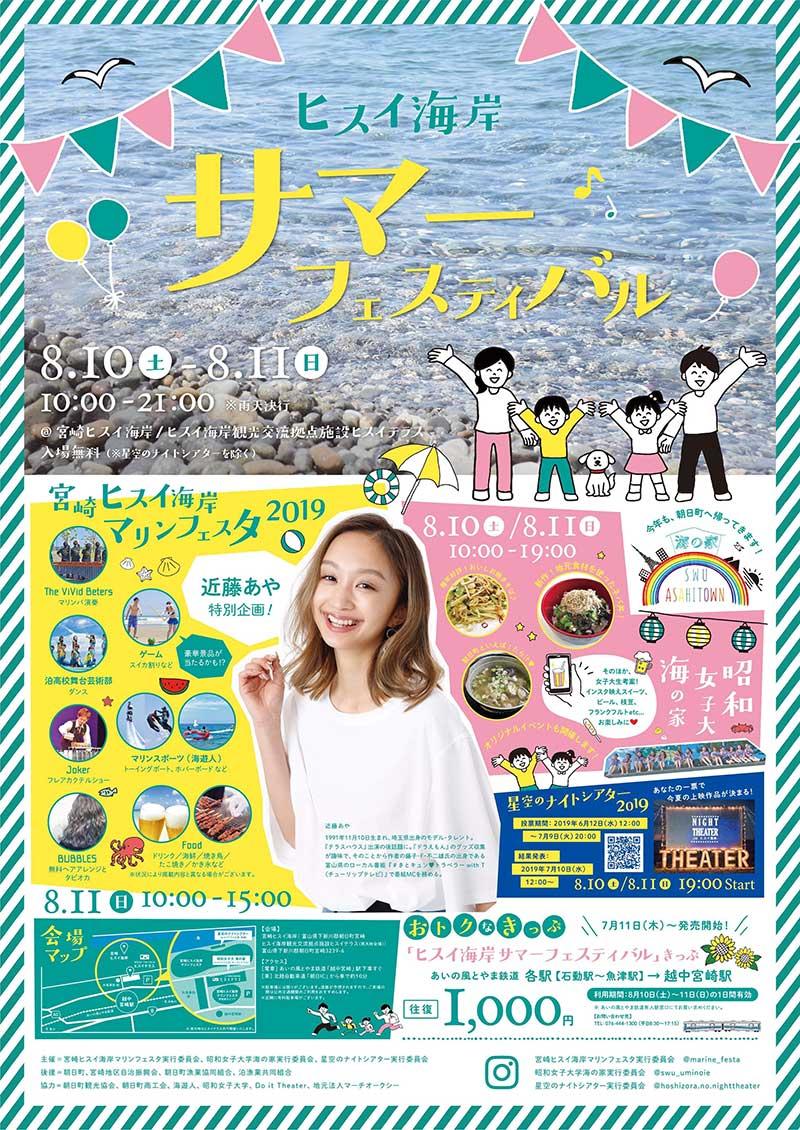 f:id:mai-mokoshi:20190707111121j:plain