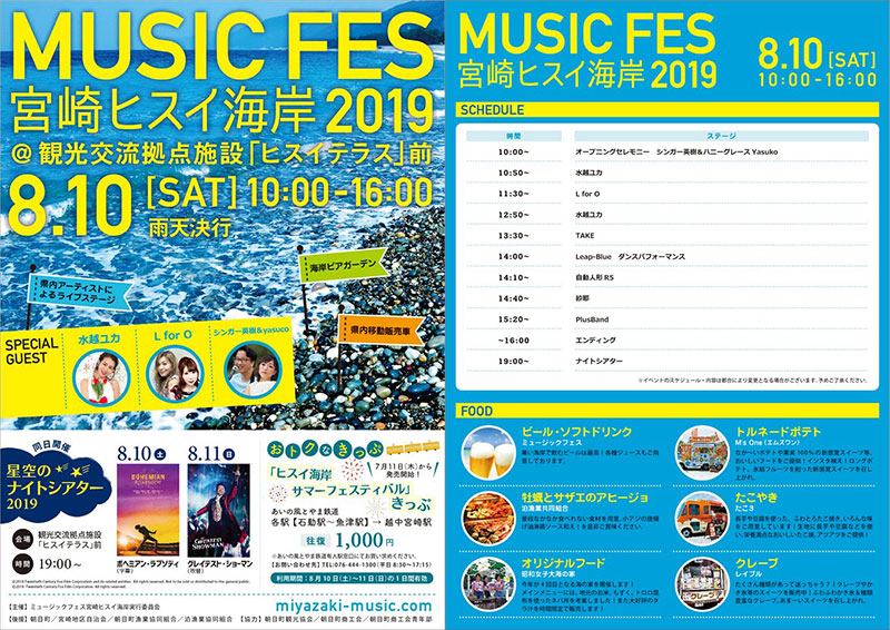 f:id:mai-mokoshi:20190809234810j:plain