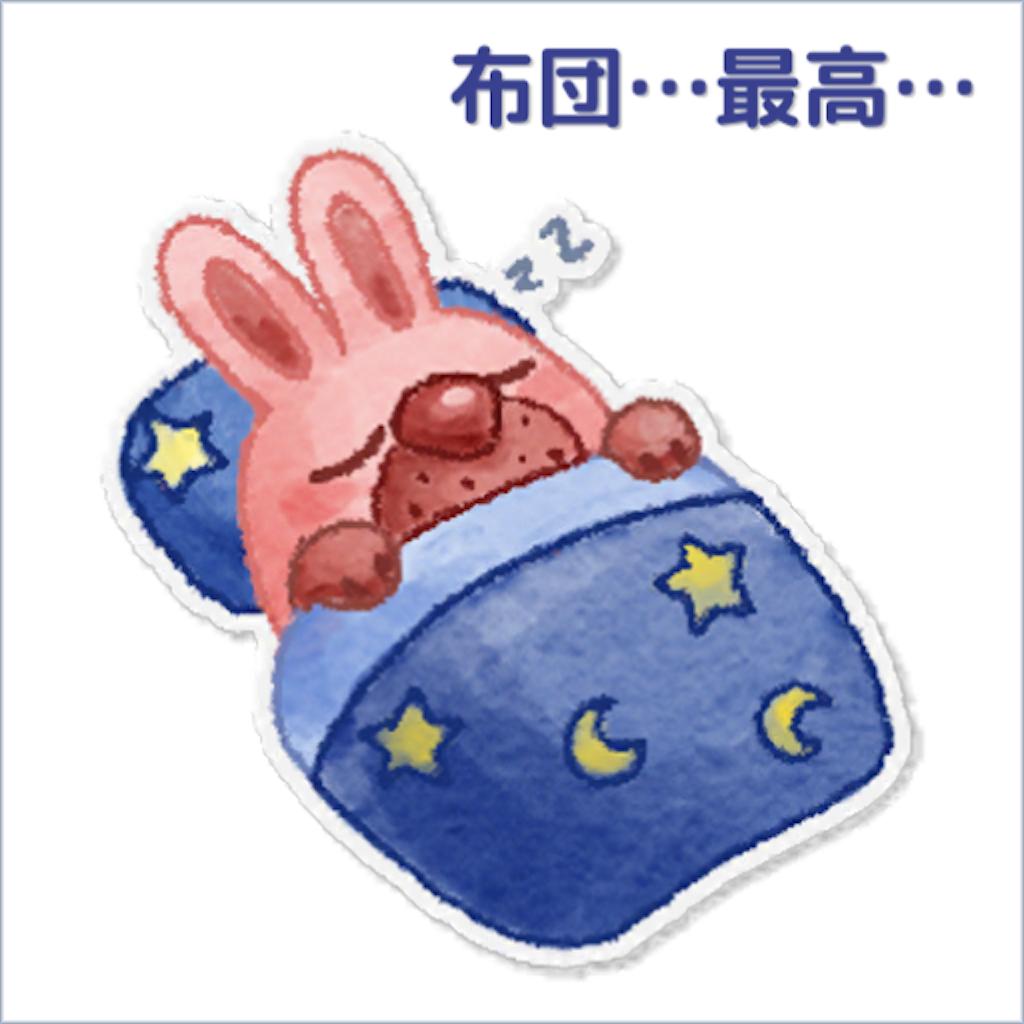 f:id:mai-nichi_o0:20180423220947p:image