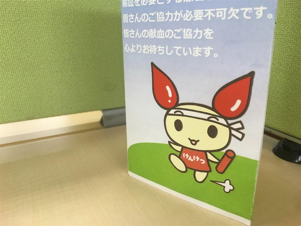 f:id:mai-nichi_o0:20180530200946j:image