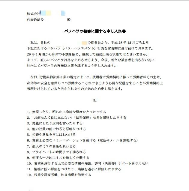 f:id:mai-nishigaki-0114:20170302225558j:plain