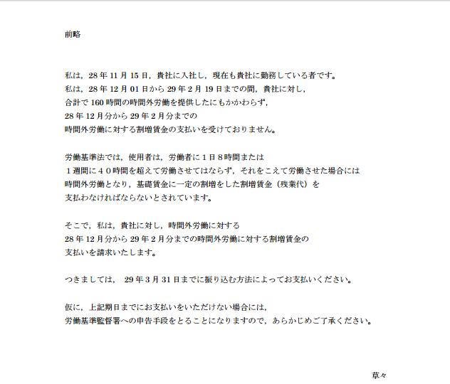 f:id:mai-nishigaki-0114:20170302232531p:plain