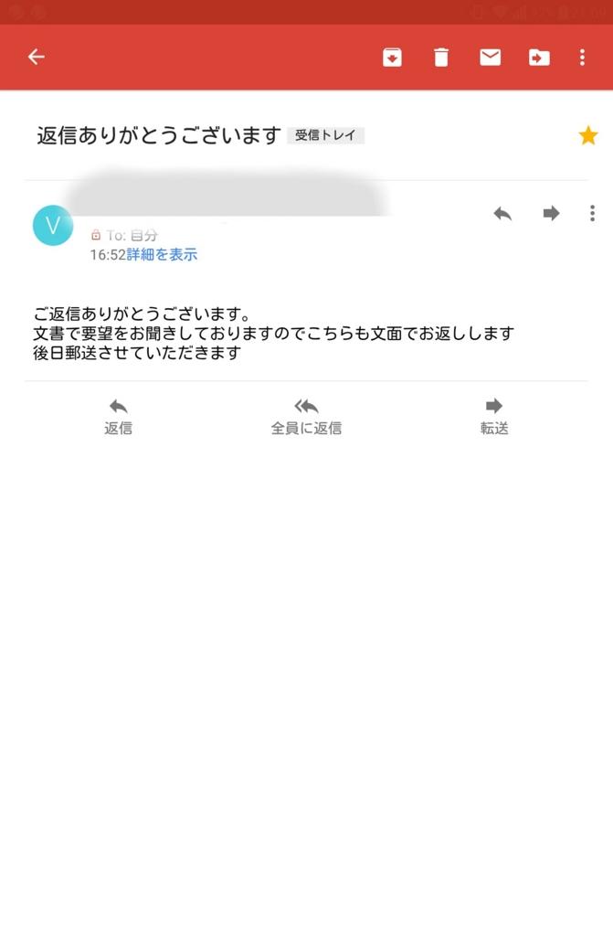 f:id:mai-nishigaki-0114:20170302232829j:plain