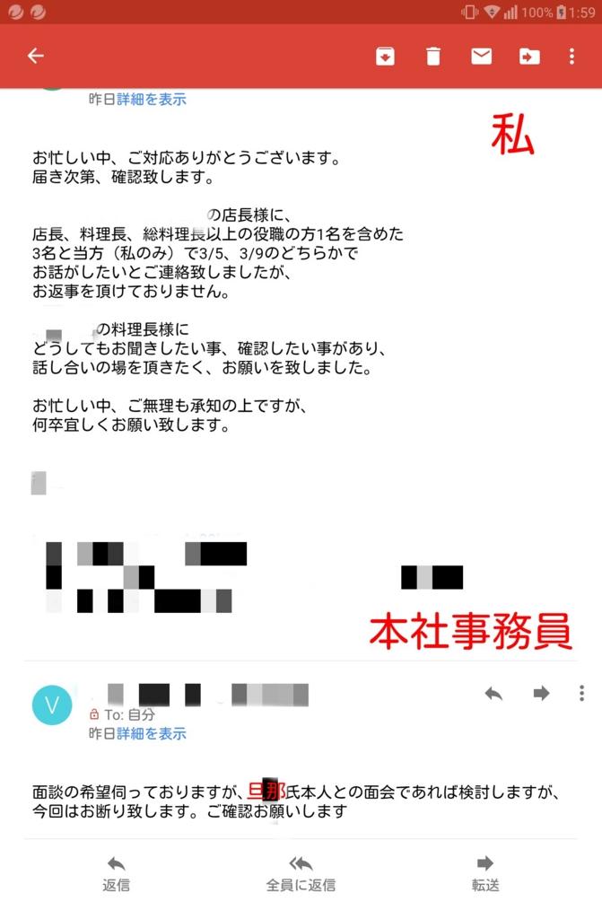 f:id:mai-nishigaki-0114:20170310222619j:plain