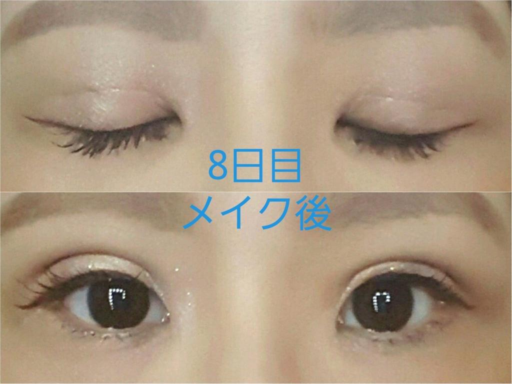 f:id:mai-nishigaki-0114:20170413141539j:plain