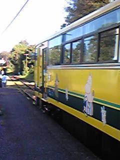 20110910135544